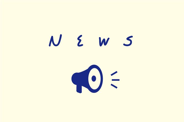 【新型コロナウイルス】1月予定表変更について