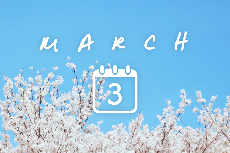 【変更します】3月の結夢カレンダー