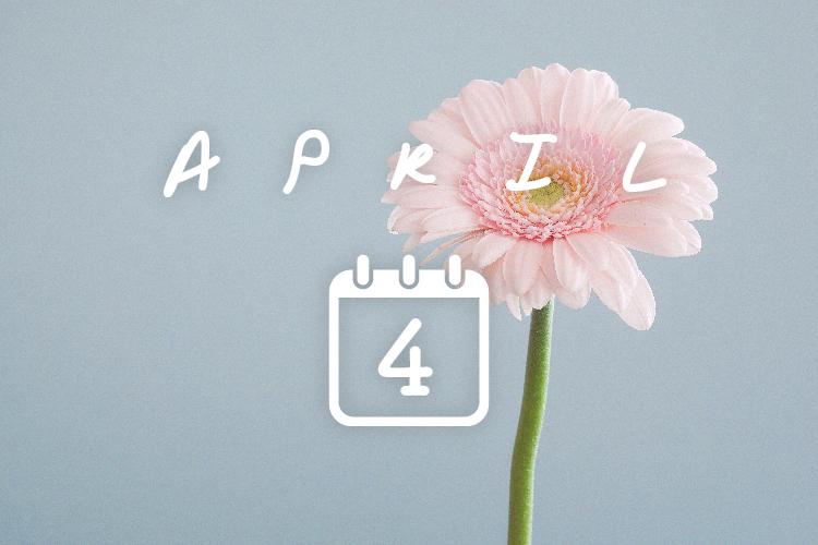 4月の結夢カレンダー
