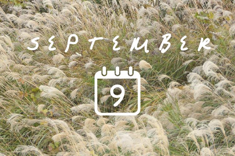 9月の結夢カレンダー